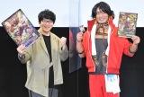 『ブシロードTCG』戦略発表会2021夏に出席した(左から)小野友樹、棚橋弘至 (C)ORICON NewS inc.