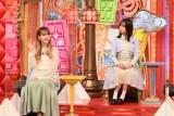 12日放送の『ワールド極限ミステリー』に出演する(左から)藤田ニコル、鈴木絢音(乃木坂46)(C)TBS