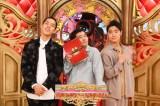 12日放送の『ワールド極限ミステリー』に出演する四千頭身(C)TBS