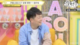 『声優と夜あそび』に出演した野島健児 (C)AbemaTV,Inc.