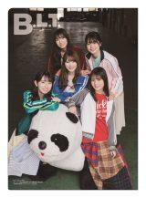 『B.L.T.』7月号表紙を飾る日向坂46