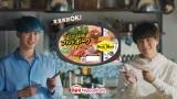 新商品『プルドポーク』のTVCMに出演するSixTONESのジェシー&森本慎太郎
