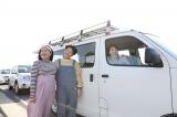 ガンバレルーヤによる地上波初の冠レギュラー番組『ガンバレルーヤの週末移住バラエティ 冠ルーヤ』 (C)日本海テレビ