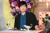 13日放送のぐるぐるナインティナイン『ゴチになります!22』に出演する森山直太朗 (C)日本テレビ