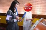 13日放送のぐるぐるナインティナイン『ゴチになります!22』で中条あやみが「太鼓の達人」対決 (C)日本テレビ