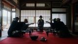 東京事変が盃を交わす「緑酒」ミュージックビデオ公開