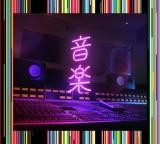東京事変のオリジナルフルアルバム『音楽』初回生産限定盤ジャケット