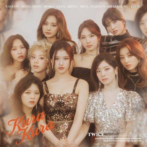 TWICEの日本8枚目シングル「Kura Kura」ONCE JAPAN限定盤