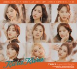 TWICE日本8thシングル「Kura Kura」初回限定盤B