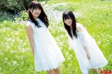 『BOMB』6月号に登場した日向坂46高瀬愛奈(左)、宮田愛萌