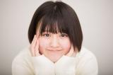 池田レイラ、NiziUミイヒ風に変身