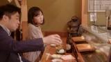 小野真弓=『ひねくれ女のボッチ飯』(C)テレビ東京