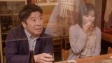 田中聡元=『ひねくれ女のボッチ飯』(C)テレビ東京