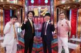 『漫才JAPAN』第2夜放送(C)日本テレビ