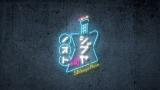 4月にリニューアルした音楽番組『シブヤノオト』(C)NHK