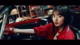 乃木坂46の27thシングル「ごめんねFingers crossed」MVでマスタングに乗る遠藤さくら