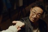 『大豆田とわ子と三人の元夫』第3話より(C)カンテレ