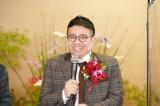 『Ikenobo 花の甲子園 2021』アンバサダーに就任したミキ・昴生