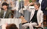 15日放送『NOと言わない!カレン食堂』に出演するSixTONES(左から)高地優吾、田中樹 (C)テレビ朝日
