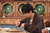 15日放送『NOと言わない!カレン食堂』に出演するKing & Prince・神宮寺勇太 (C)テレビ朝日