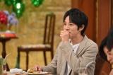 15日放送『NOと言わない!カレン食堂』に出演する松坂桃李 (C)テレビ朝日