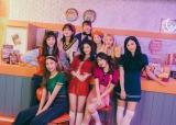 『ミュージックステーション』に韓国から生出演するTWICE