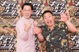 『キングオブコント2021』への参戦表明を行ったザ・マミィ(C)TBS