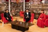 藤井フミヤ・木梨憲武・大地真央のトークはゆるめ=『激レア! 藤井フミヤ ギザギザハートからTRUE LOVE!』総合テレビで5月15日放送 (C)NHK