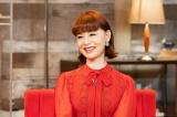 大地真央=『激レア! 藤井フミヤ ギザギザハートからTRUE LOVE!』総合テレビで5月15日放送 (C)NHK