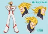 ジャスティン(CV:森川智之)キャラクター画像=細田守監督最新作『竜とそばかすの姫』(2021年7月公開)(C)2021 スタジオ地図
