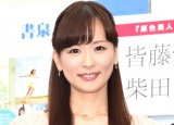 皆藤愛子、突発性難聴を報告
