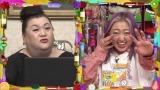 15日放送『マツコ会議』に出演するマツコ・デラックスといりぽん先生(C)日本テレビ