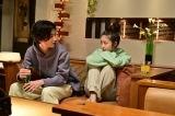 水曜ドラマ「恋はDeepに』第6話に出演する渡邊圭祐と今田美桜 (C)日本テレビ