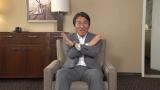松井秀喜、55周年の笑点にVTR登場
