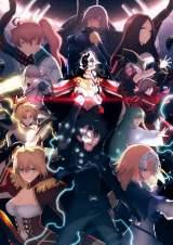 『Fate/Grand Order -終局特異点 冠位時間神殿ソロモン-』のキービジュアル