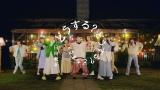 日向坂46の1期生曲「どうする?どうする?どうする?」MV