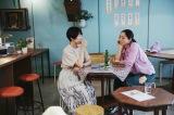 映画『青葉家のテーブル』6月18日よりTOHOシネマズ日比谷ほか全国順次公開 (C) 2021 Kurashicom inc.