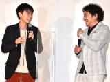 『くれなずめ』の公開記念舞台あいさつに登壇した(左から)成田凌、トータス松本 (C)ORICON NewS inc.