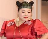 渡辺直美、15年前写真に「可愛い」「色っぽい」の声