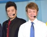 『立ち直りフェスティバル』オープニングイベントに出席したバットボーイズ(左から)佐田正樹、清人 (C)ORICON NewS inc.