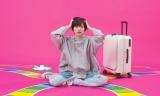 『プロミス・シンデレラ』で主演を務める二階堂ふみ (C)TBS
