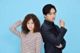 7月スタートのカンテレ・フジテレビ系連続ドラマ『彼女はキレイだった』にW主演する中島健人&小芝風花(C)カンテレ