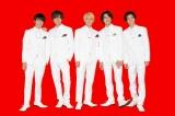 サンバリュ『King & Princeる。』の放送が決定(C)日本テレビ