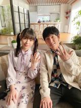 『リコカツ』で新婚夫婦を演じる(左から)あかせあかり、宮下兼史鷹 (C)TBS