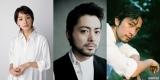 『ショートショート フィルムフェスティバル & アジア』(略称:SSFF & ASIA 2021)オープニングセレモニーに出席する(左から)剛力彩芽、山田孝之、阿部進之介
