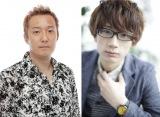 (左から)小野坂昌也、江口拓也