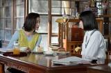 『おかえりモネ』第3回場面写真(C)NHK