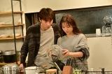 19日放送『恋はDeepに』に出演する石原さとみ、綾野剛 (C)日本テレビ