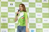 サイクリングイベント『ツール・ド・東北 2021 特別大会』の記者発表会に参加した道端カレン