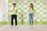 サイクリングイベント『ツール・ド・東北 2021 特別大会』の記者発表会に参加した(左から)中西哲生氏、道端カレン
